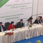 Годишната среща на местните власти от Югоизточна Европа
