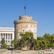 """Покана за учебно посещение: """"Социално - икономическо развитие и опазване на културно – историческото наследство на община Солун"""""""
