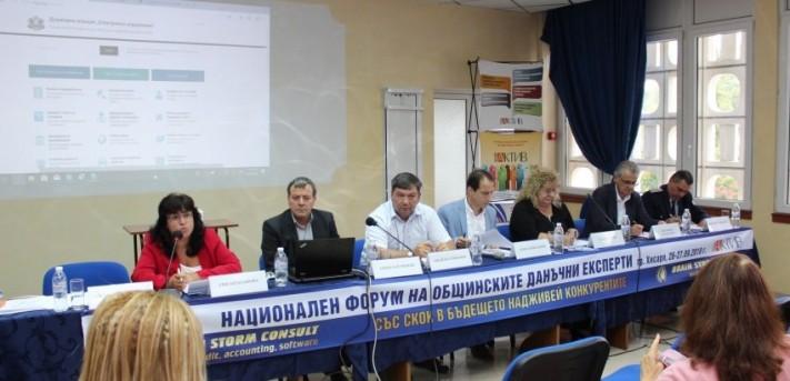 Оживени дискусии и много предложения по време на ежегодната среща на общинските данъчни експерти