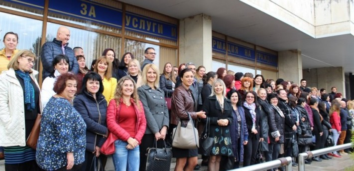 III-та Национална среща на експертите по социални дейности и здравеопазване от общините