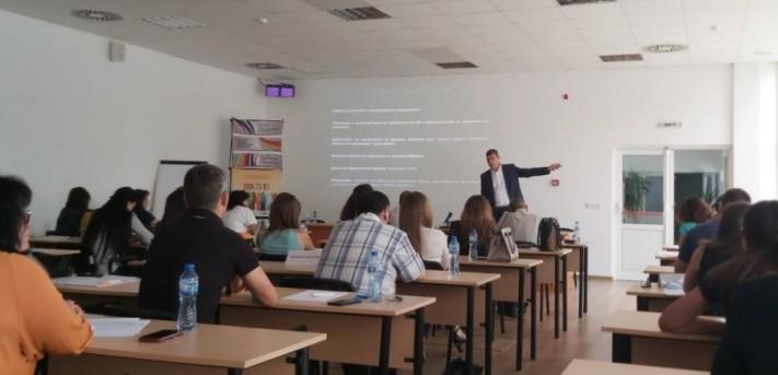 """Обучение """"Прилагане на промените в ЗОП и ППЗОП и работа с ЦАИС """"ЕОП"""""""
