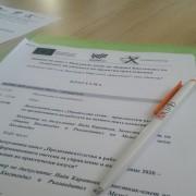Повишаване на капацитета на екипите, ангажирани с подготовка, оценка и изпълнение на проекти по ОПРР 2014-2020