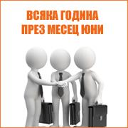 Национална среща на финансистите от общините